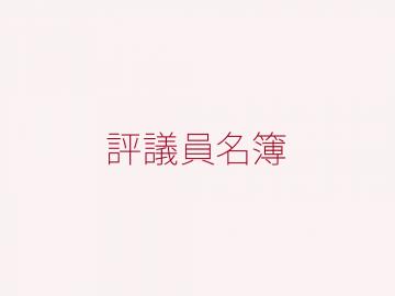 hyougiin_text_panel