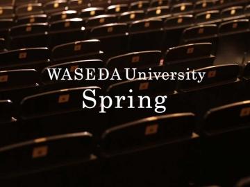 waseda4seasons_spring_eyecatch