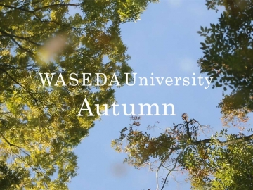 waseda4seasons_autumn_eyecatch