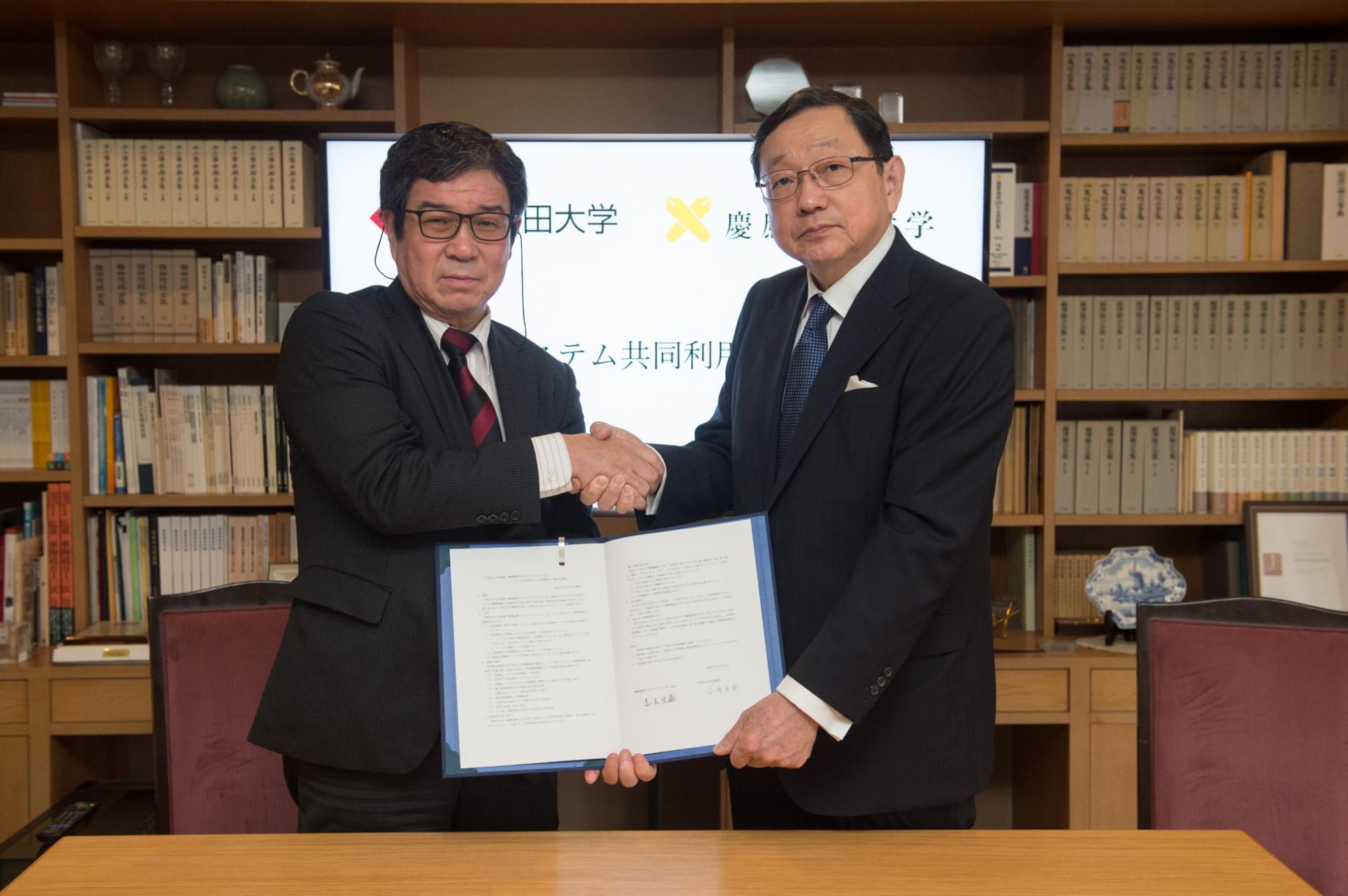深澤良彰早稲田大学図書館館長、赤木完爾メディアセンター所長