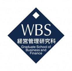 waseda-business-school-japan-mba