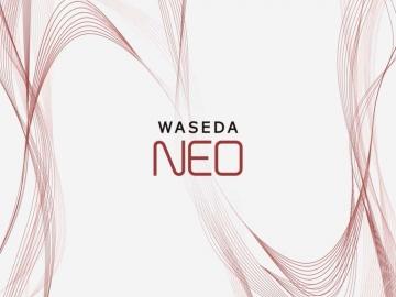 waseda-neo_eyecatch