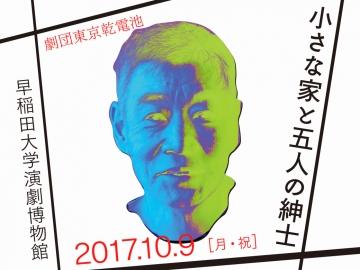 kandenchi_1040x780.jpg