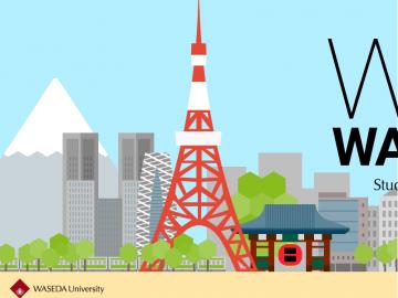 iao_why_waseda_banner_web_1200x630_B1