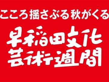 web_icatch.jpg