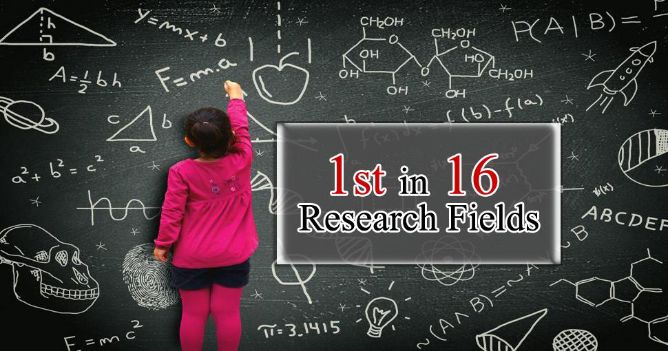 16 Research Fields Eye Catch