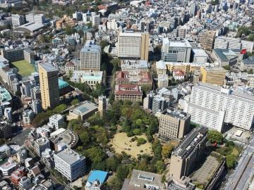 Waseda Campus