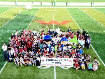Higashifushimi Campus