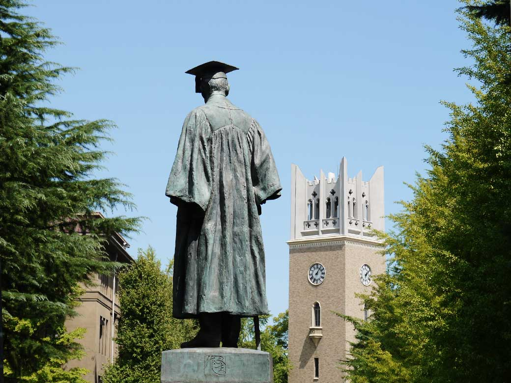 To Incoming and Current Students of Waseda University