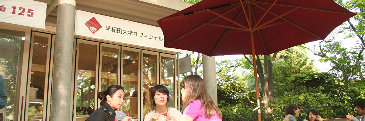 The Cafe.125 and Gift Shop are always humming with students, alumni and visitors