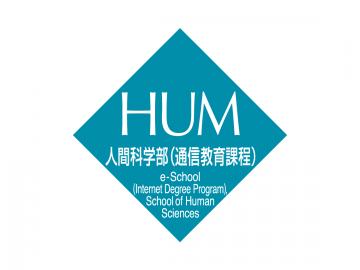 School of Human Sciences, e-school