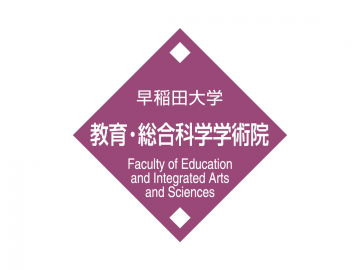 Faculty of Education and Integrated Arts and Sciences