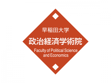 Faculty of Political Science and Economics