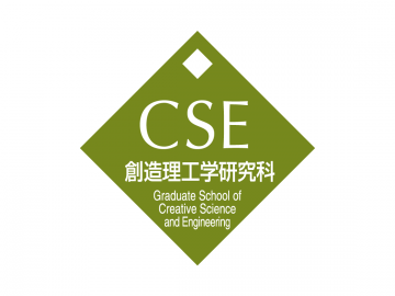 Graduate School of Creative Science and Engineering