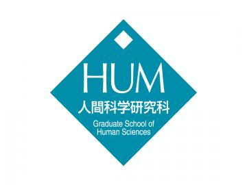 Graduate School of Human Sciences