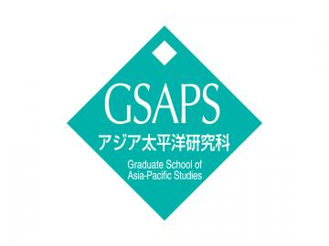 Graduate School of Asia-Pacific Studies