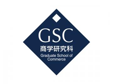 Graduate School of Commerce