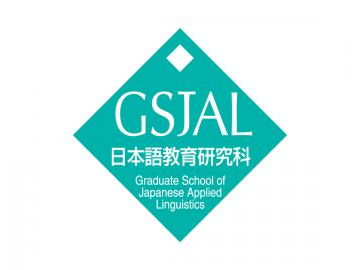 Graduate School of Japanese Applied Linguistics