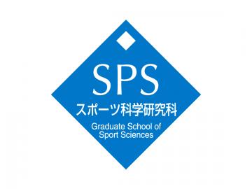 Graduate School of Sport Sciences