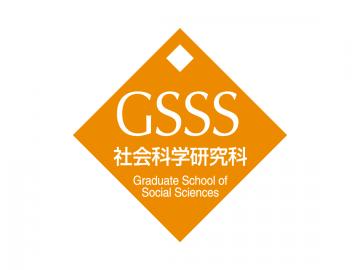 Graduate School of Social Sciences