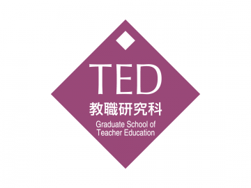 Graduate School of Teacher Education *no longer accepted applications