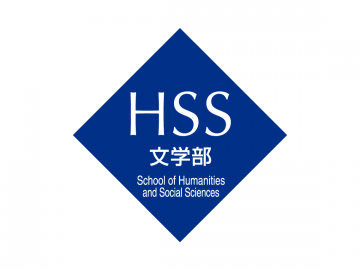 School of Humanities and Social Sciences
