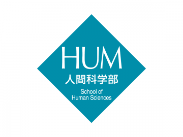 School of Human Sciences