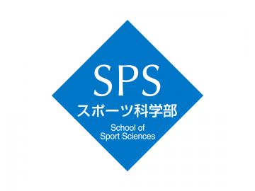 School of Sport Sciences