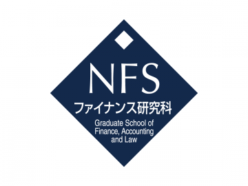 Graduate School of Finance, Accounting and Law *no longer accepted applications