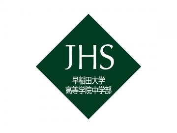 Waseda University Junior High School