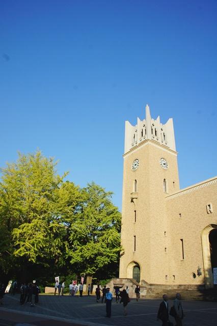 Waseda chosen as one of Japan's Top Global Universities