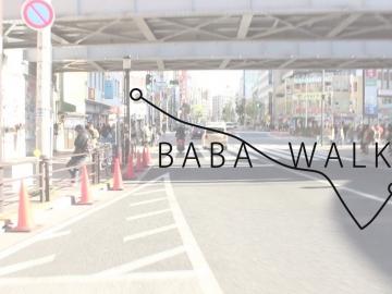 Baba Walk or baba'aruki