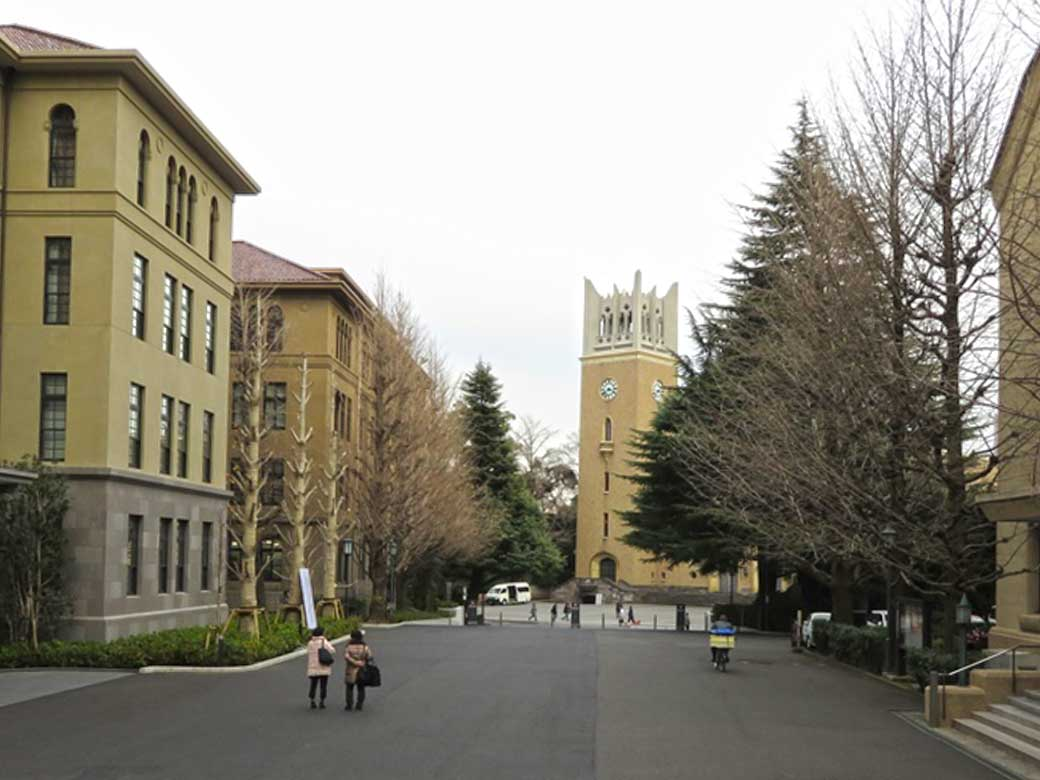 Waseda University campus lockout period from Feb. 7 – 23