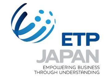 Twenty-one participants graduate from 30th EU Executive Training Programme at Waseda