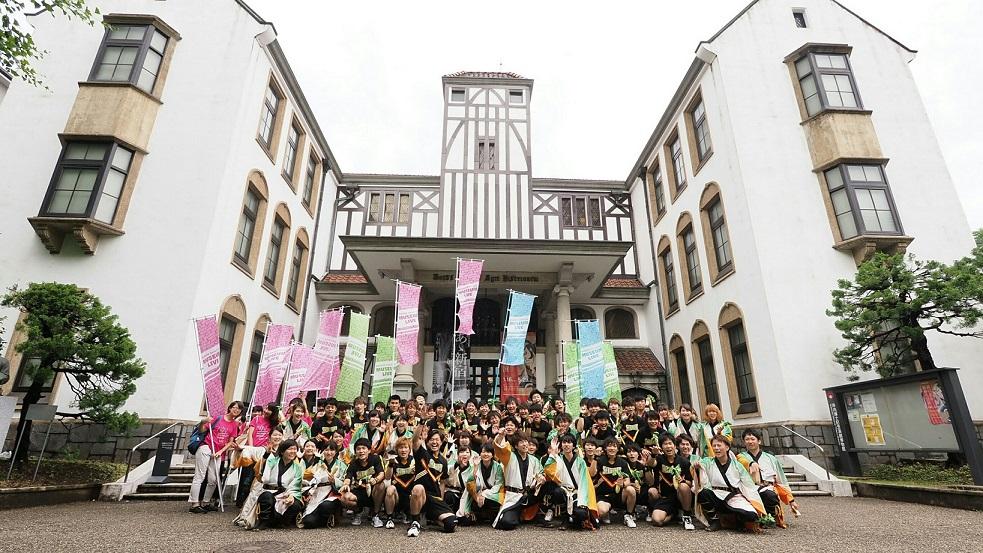 Waseda Museum Week 2016