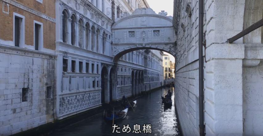 Student Study Abroad Report 2016 #4 Venice International University (Italy)