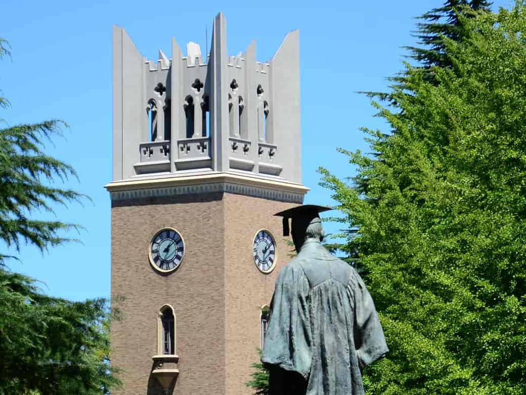 To those Student Considering to Apply for Waseda University
