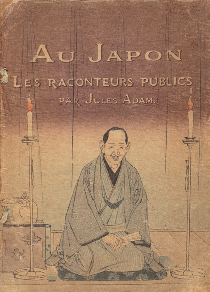 Rakugo and the Media Exhibition at Tsubouchi Memorial Theatre Museum