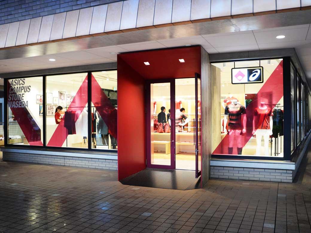 早稲田大学27号館 1階にオープンした「アシックスキャンパスストア 早稲田」