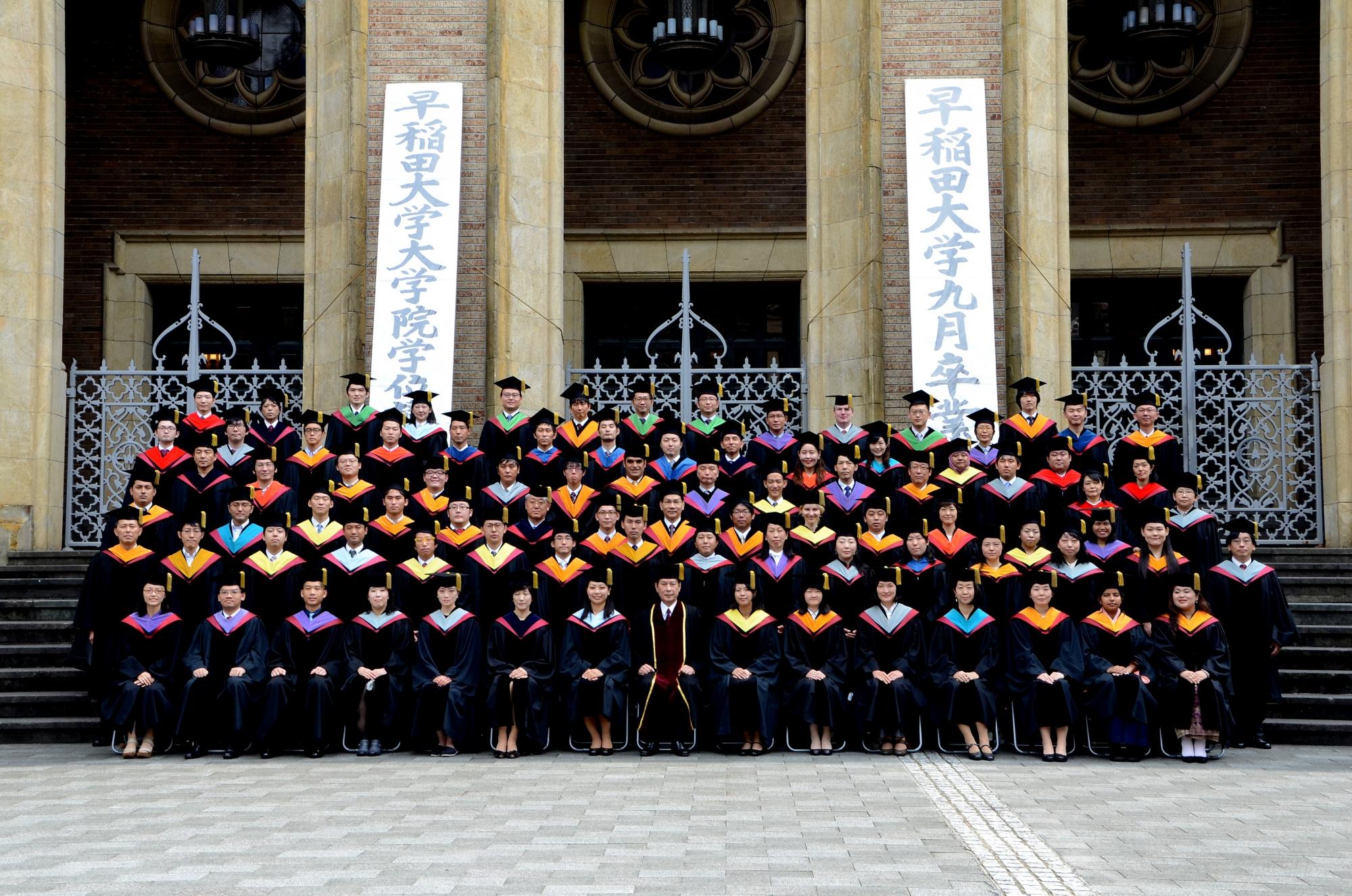 Autumn 2016 graduation and entrance ceremonies
