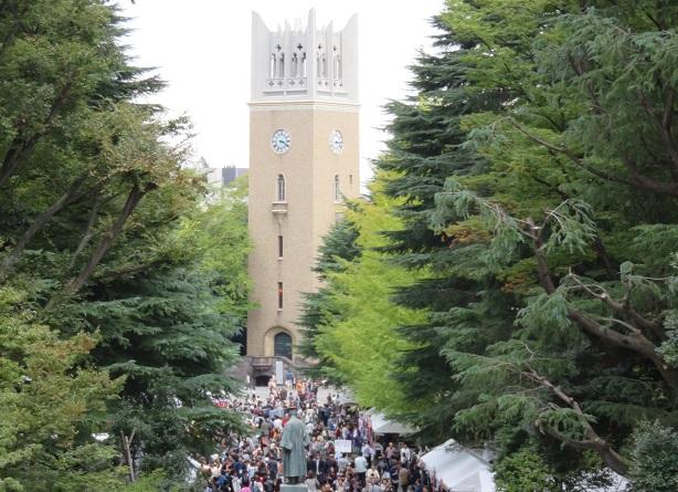 Alumni reunites at the 51st Homecoming Day and Tomonsai Festival