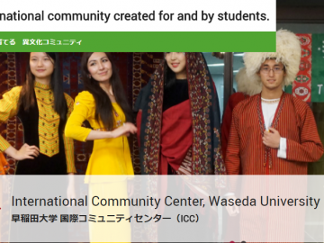 Intercultural Communication Center(ICC)