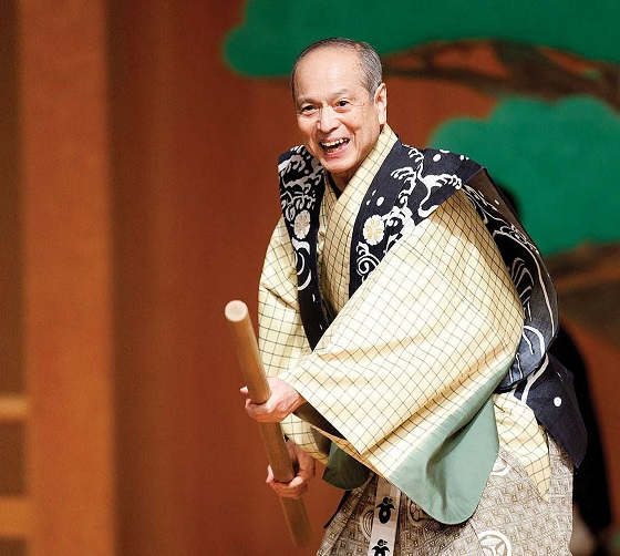 An Evening of Kyogen in Los Angeles