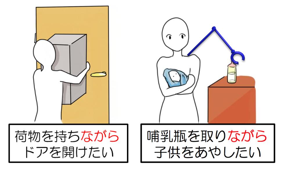iwata22