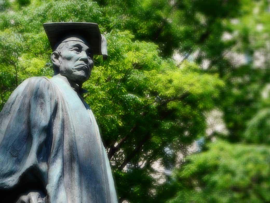 Opening Waseda University Campuses