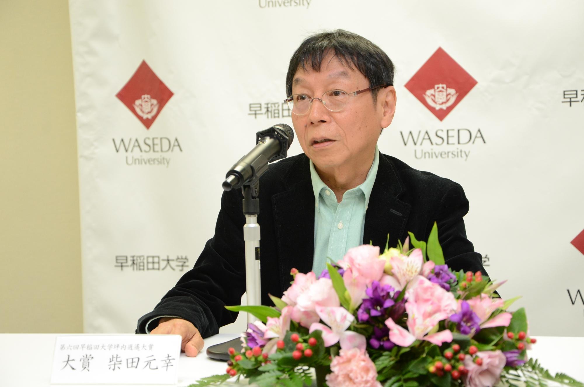 Motoyuki Shibata named winner of the 2017 Tsubouchi Shoyo Award