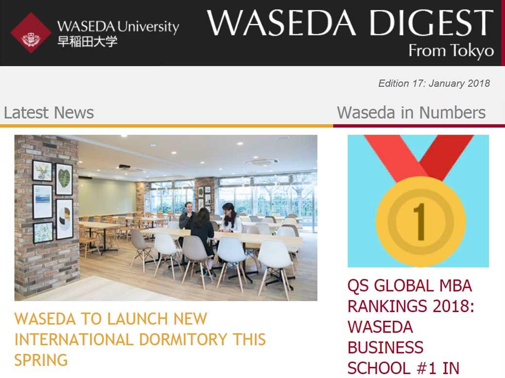 WASEDA DIGEST Edition 18: January 2018