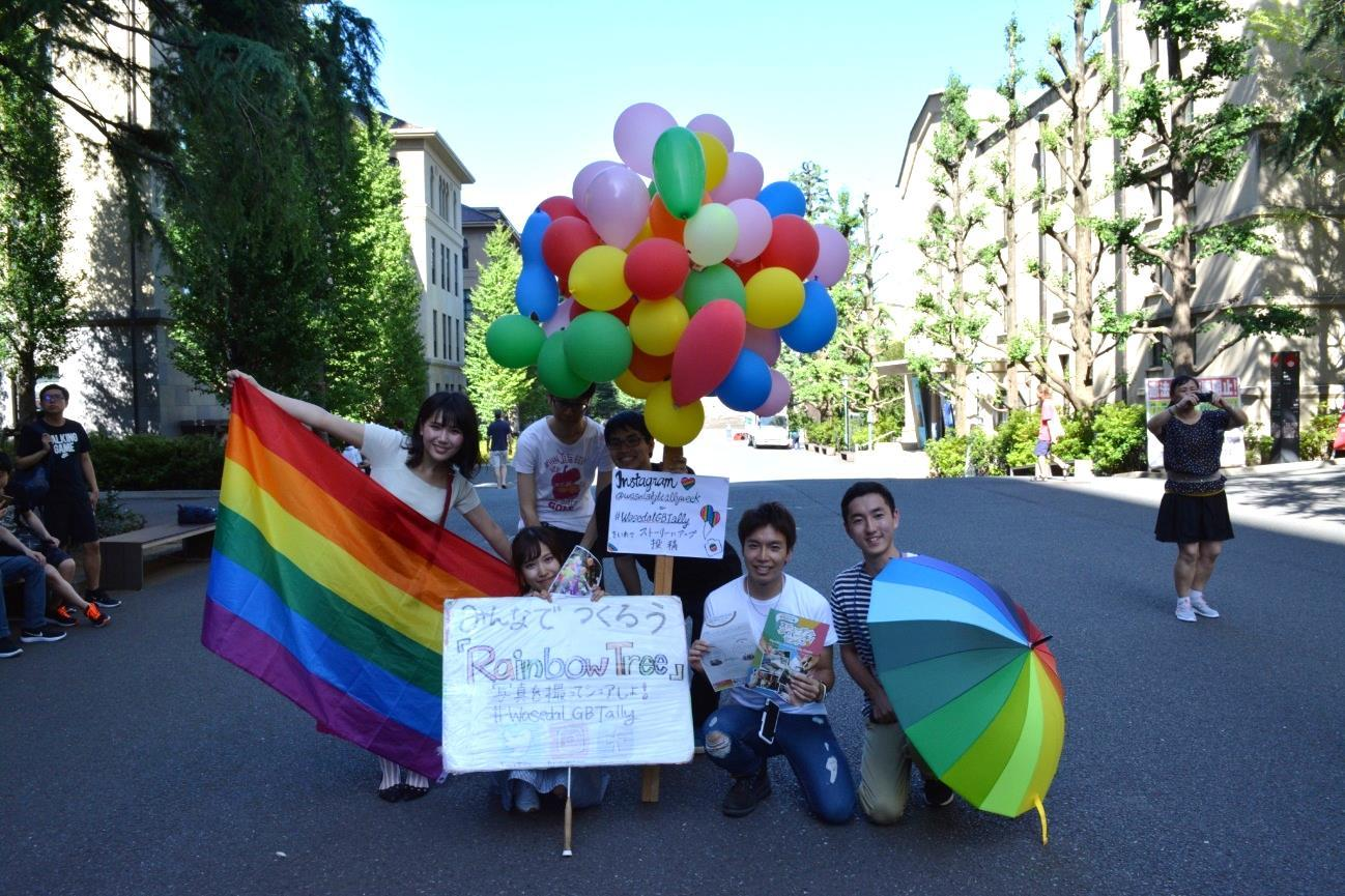 Leading by Example: Promoting LGBT Rights on Campus in Japan