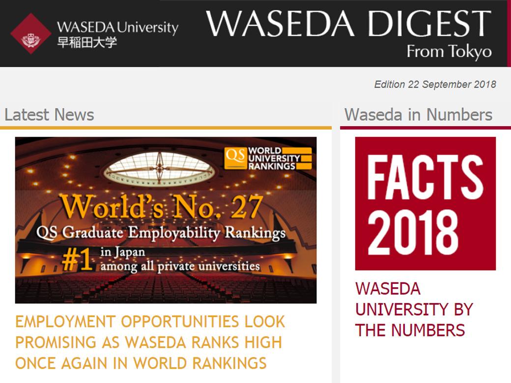 WASEDA DIGEST Edition 22: September 2018
