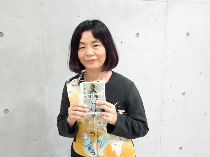 "Author Yoko Tawada '82 wins 2018 National Book Award for ""The Emissary"""